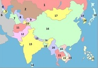 East Asia Political and Physical Map Quiz Review Quiz - Quizizz