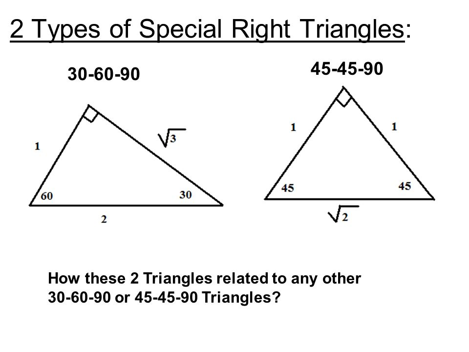Special Right Triangles 306090 And 454590 Quiz Quizizz